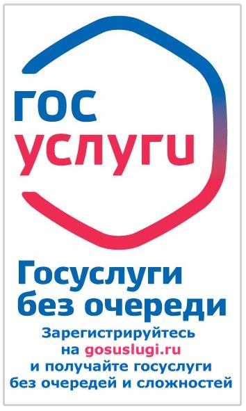 www.gosuslugi.ru