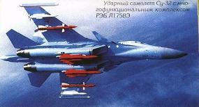 Ударный самолёт СУ-32 с многофункциональным комплексом РЭБ Л175BЭ